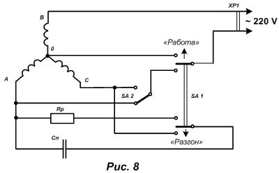 Схема подключения трехфазного двигателя 380в к трехфазной сети