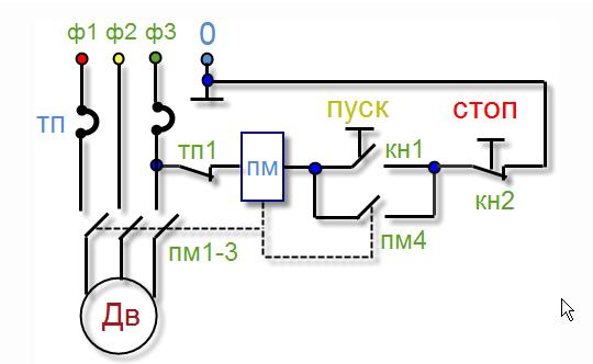 Схема подключения электродвигателя 380 вольт через пускатель