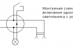 Схемы включения ламп накаливания