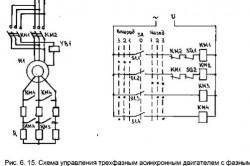 Схема управления асинхронным двигателем