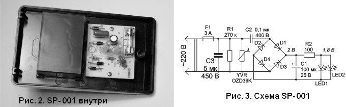схема устройства энергосберегающего картинки