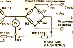 Схема измерителей напряжения и тока сварки и конструкция трансформатора тока
