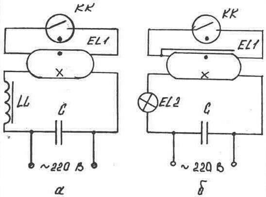 Схемы включения люминесцентных ламп