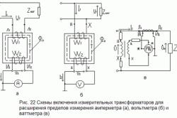Схема включения измерительных трансформаторов