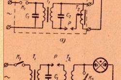 Схемы включения ксеноновых ламп