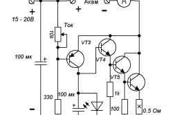 Схема автоматического зарядного устройства для автомобильных свинцовых аккумуляторов