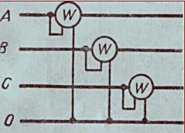 Схема трех ваттметров