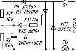 Схема устройства для продления срока службы ламп накаливания