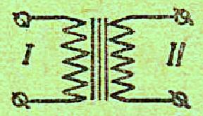 Однофазный двухобмоточный трансформатор.