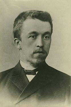 Рыбкин Петр Николаевич (1864—1948)