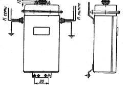 ПРА для двухэлектродной лампы типа ДРЛ