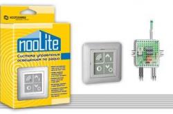 """Дистанционное управление освещением """"nooLite"""""""