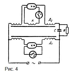 Схема с расщепленной фазой