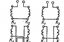 Рисунок 2. Схема включения вторичных обмоток трансформатора