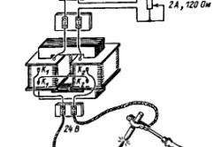 Рисунок 1. Установка для электросварки термопар в электрической дуге при помощи трансформатора