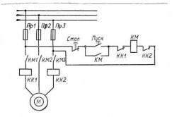 Схема включения нереверсивного пускателя