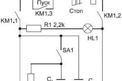Рисунок 3. Принципиальная схема переносного универсального блока для пуска трехфазных электродвигателей мощностью около 0,5 кВт от сети 220 В без реверса