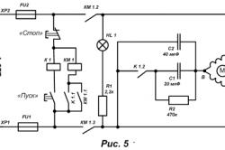 Рисунок 5. Принципиальная схема пускового устройства с автоматическим отключением пускового конденсатора