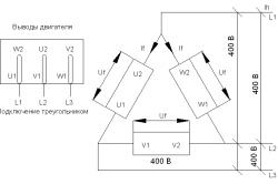 """Схема подключения электродвигателя по схеме """"треугольник"""""""