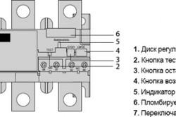 Схема принципа работы теплового реле РТТ
