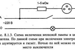 Схема включения неоновой лампы в цепь выключателя