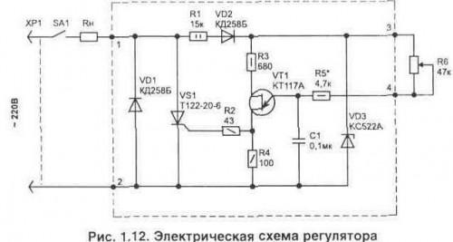 Электрическая принципиальная схема регулятора мощности