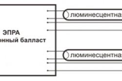 Схема подключения к электронному балласту