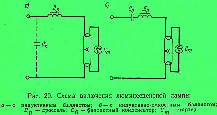 Схема включения лампы g23 фото 921