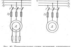 Схемы включения асинхронных электродвигателей