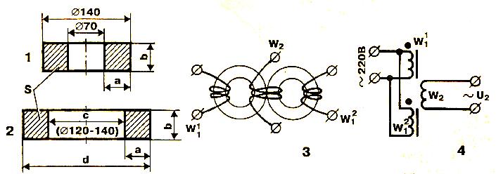 Магнитопровод своими руками