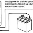 Правила использования тестера (мультиметра)