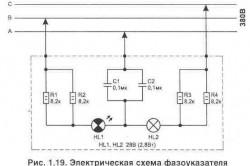 Электрическая схема фазоуказателя