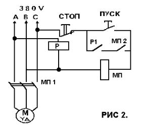 Второй способ защиты трехфазных асинхронных электродвигателей