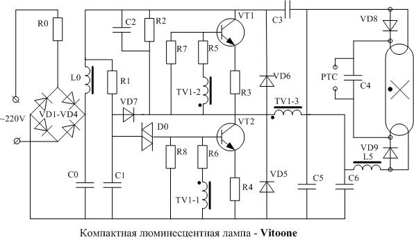 Принципиальная электрическая схема энергосберегающей лампы Vitoone