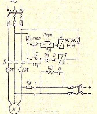 Тормоз для асинхронного электродвигателя своими руками 46