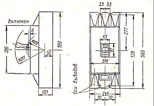 Рисунок 1. Схема автомата А-3140.