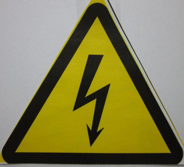 Электротравматизм