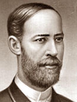 Герц Генрих Рудольф (1857—1894)