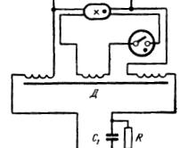 Схема компенсирующей катушки