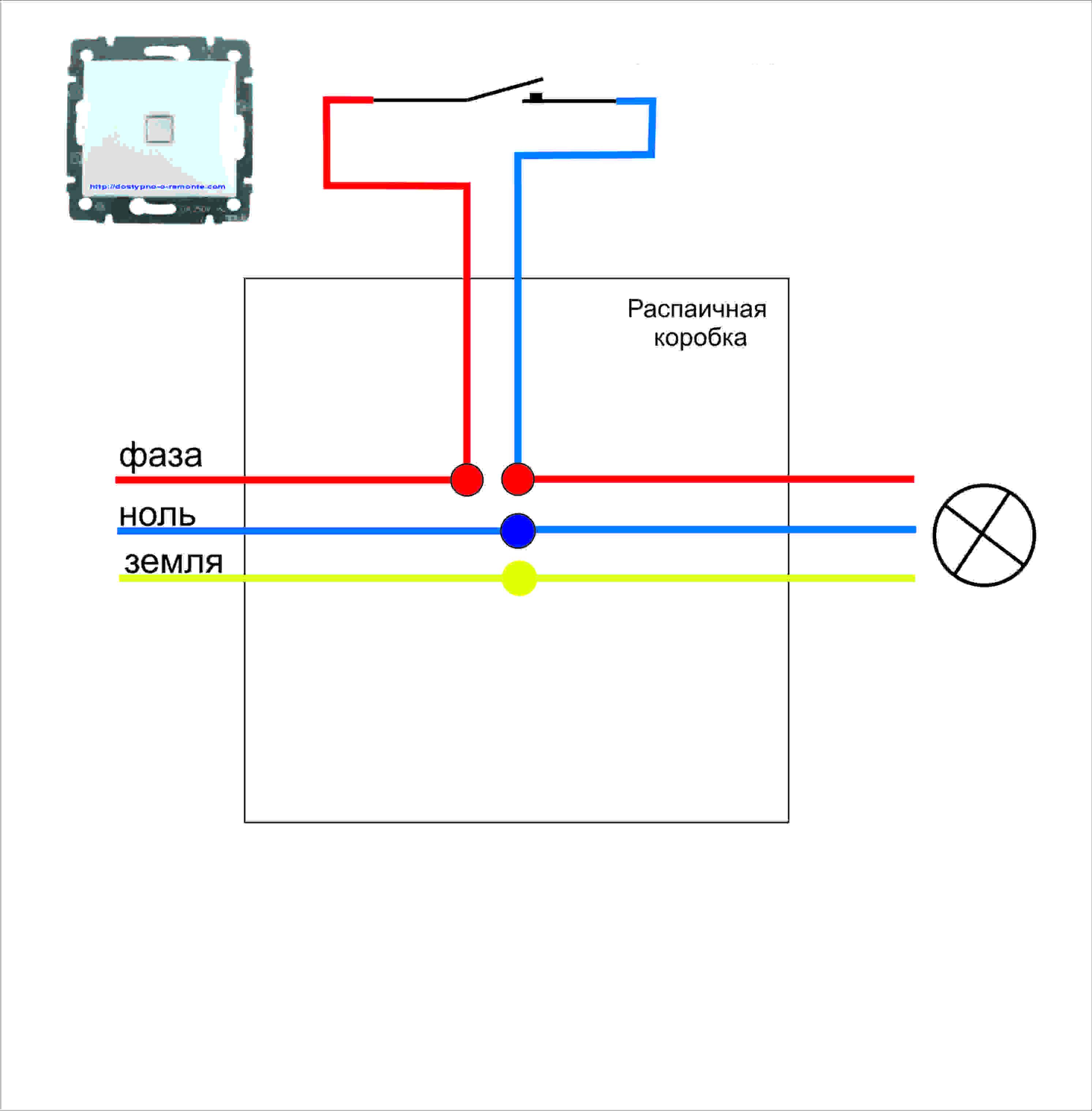 схема подключения лампочки и розетки с выключателем