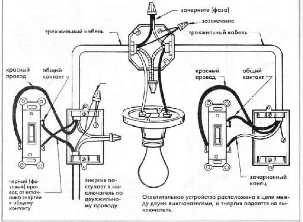 схема проходнова включателя