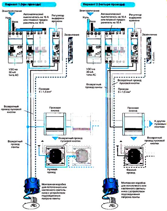 Схема подключения выключателя с регулятором выдержки времени