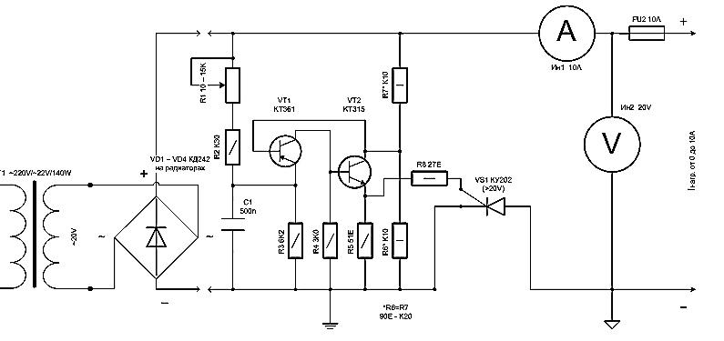 Схема зарядное устройство к авто аккумуляторов