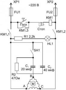 Принципиальная схема переносного универсального блока для пуска трехфазных электродвигателей мощностью около 0,5 кВт от сети 220 В без реверса
