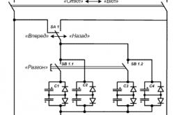 Рисунок 7. Принципиальная схема включения трехфазного двигателя в однофазную сеть при помощи электролитических конденсаторов