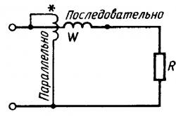 Схема имерения силы и напряжения тока