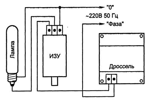 Схема включения лампы g23 фото 799