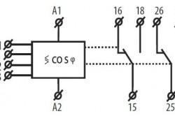 Подключение COS-1