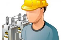 Требования к персоналу, работающему с электроустановками