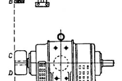 Схема проверки положения электрической машины.